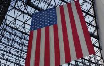 Hanging Flag John F. Kennedy Presidential Library and Museum